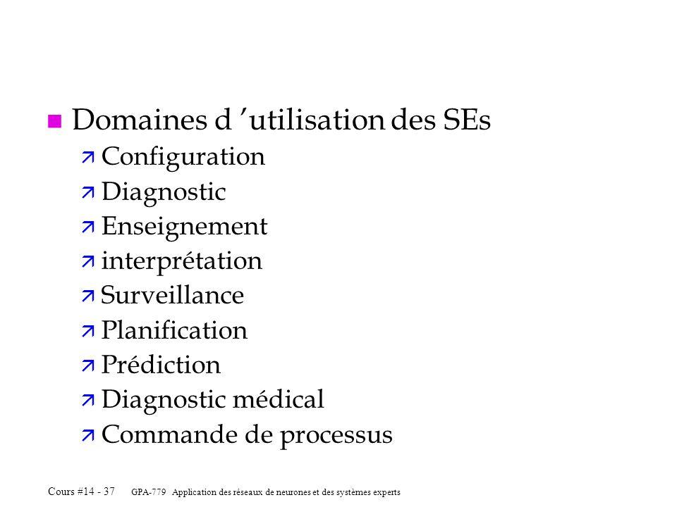 Domaines d 'utilisation des SEs