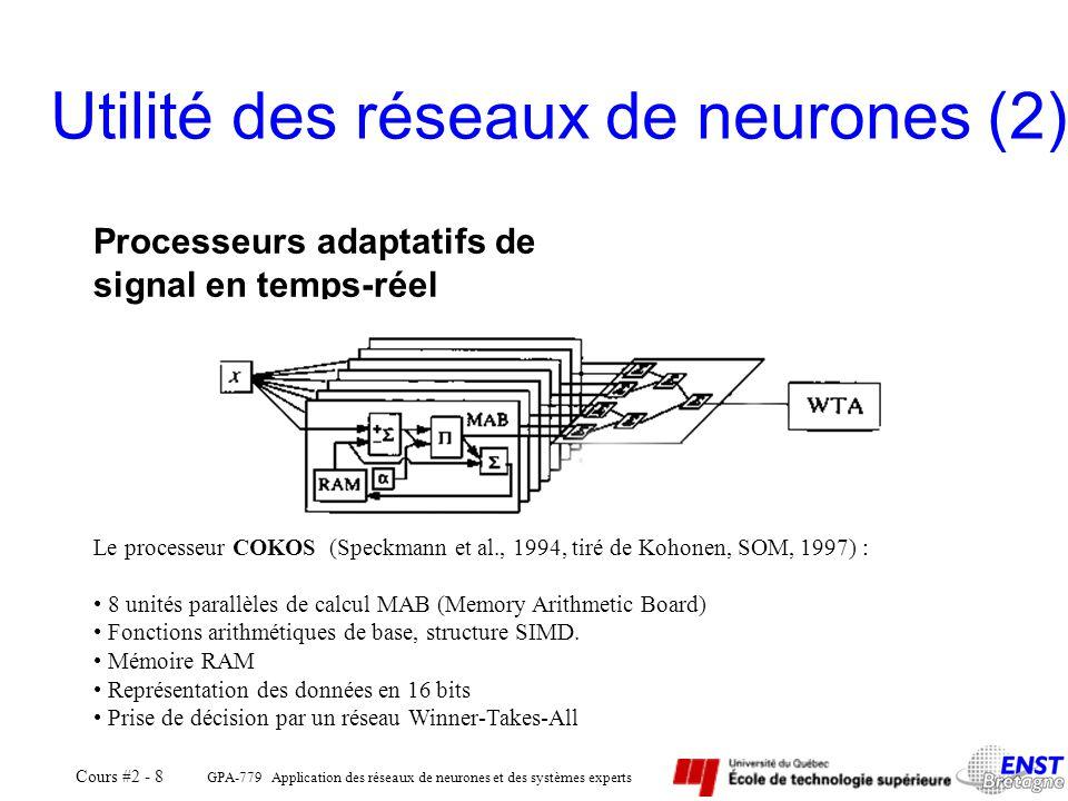 Utilité des réseaux de neurones (2)