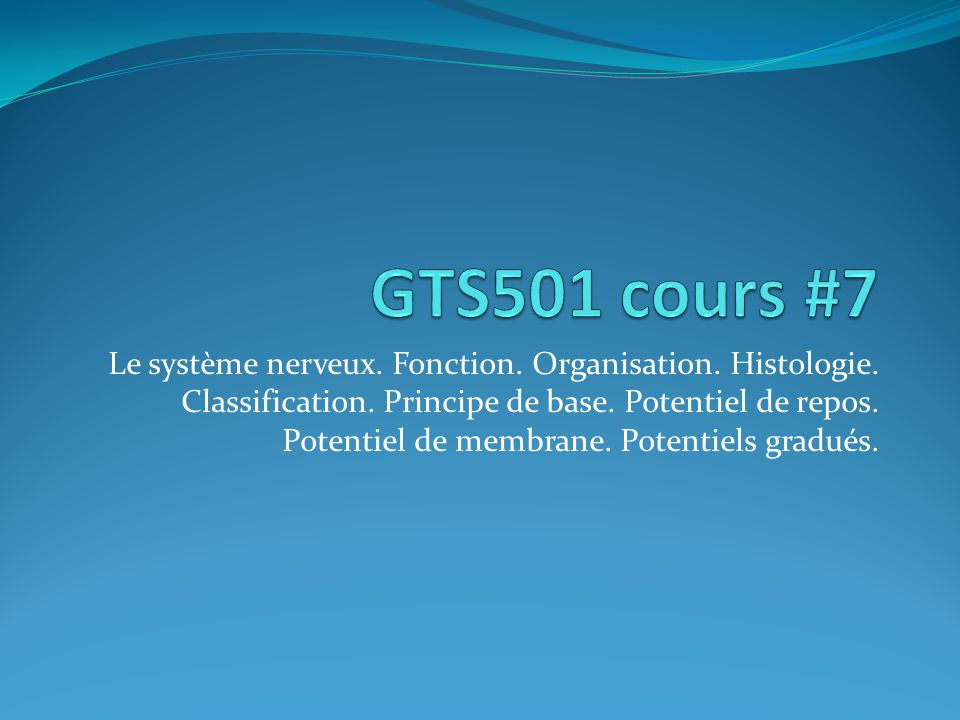 GTS501 cours #7