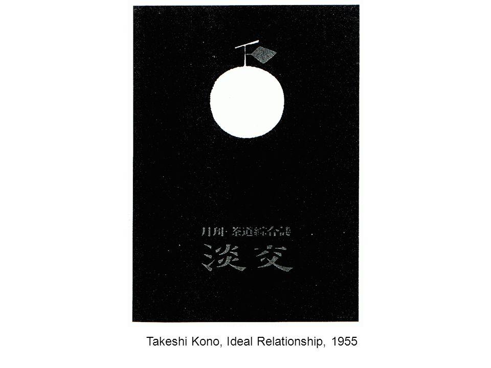 Takeshi Kono, Ideal Relationship, 1955