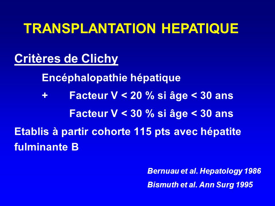 TRANSPLANTATION HEPATIQUE