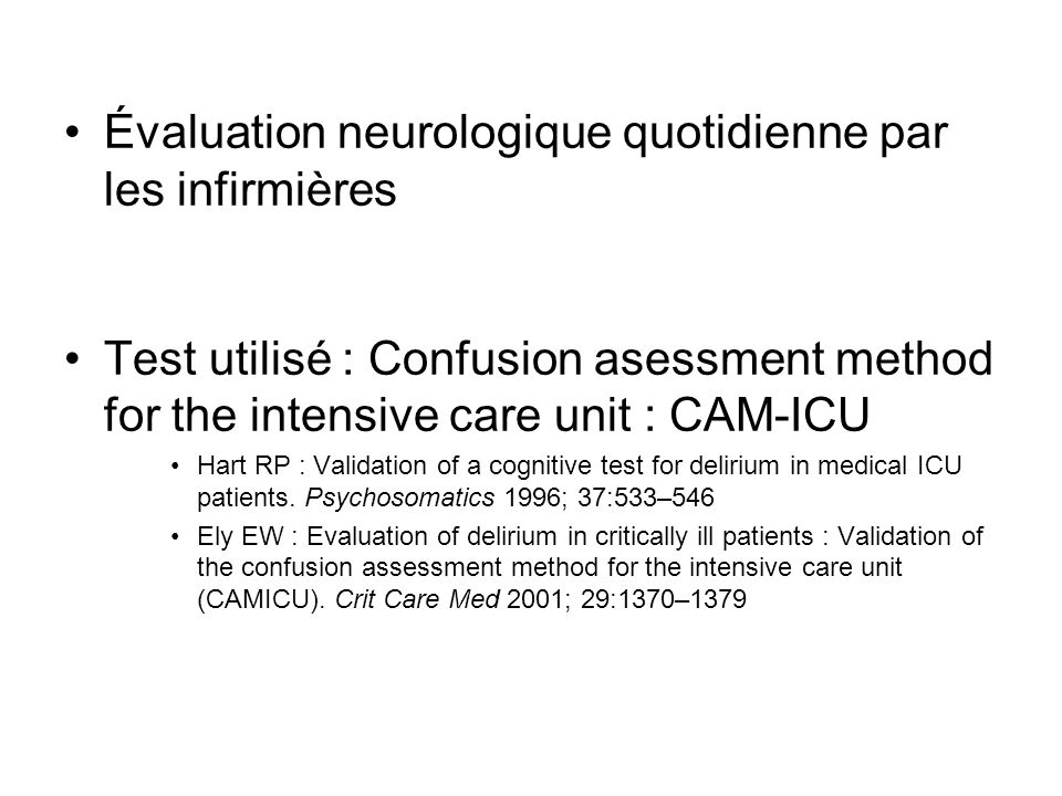 Évaluation neurologique quotidienne par les infirmières