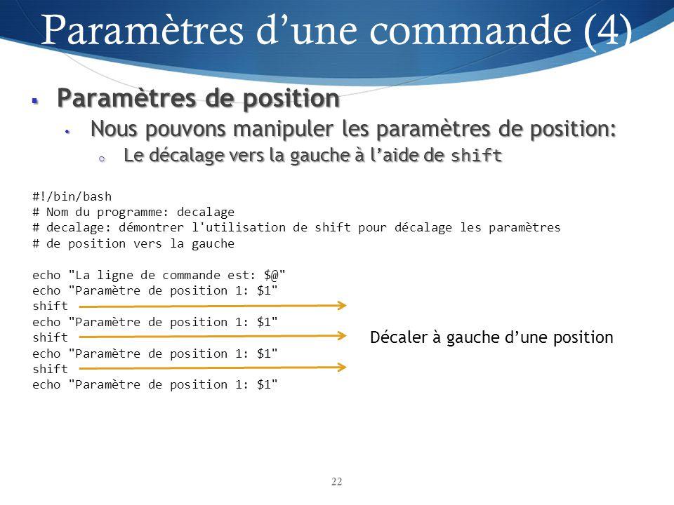 Paramètres d'une commande (4)