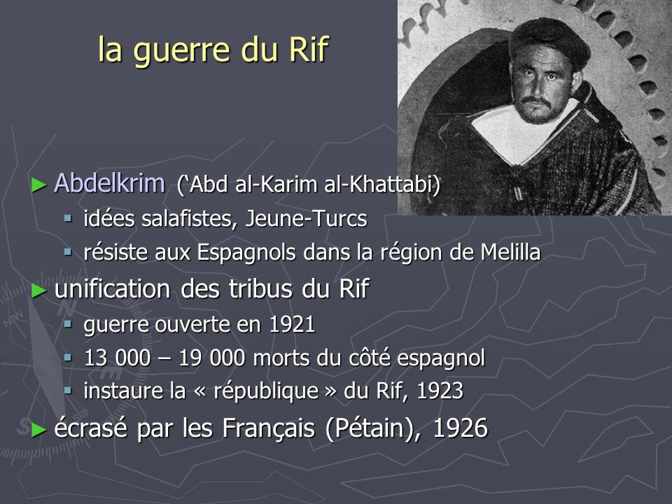 la guerre du Rif Abdelkrim ('Abd al-Karim al-Khattabi)