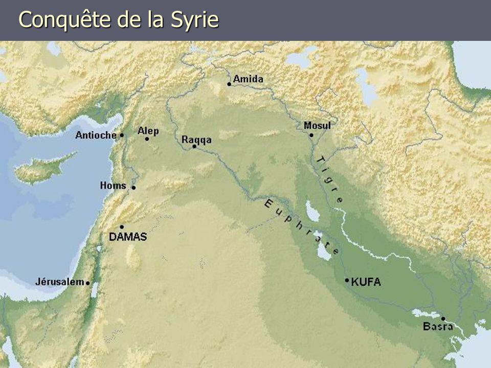 Conquête de la Syrie URDUNN DIYAR MUDAR HOMS DIYAR BAKR FILASTIN