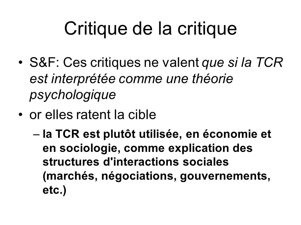 Critique de la critique
