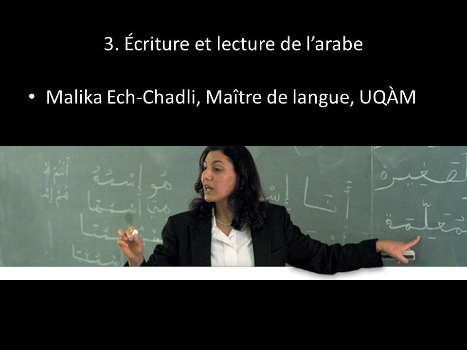 3. Écriture et lecture de l'arabe