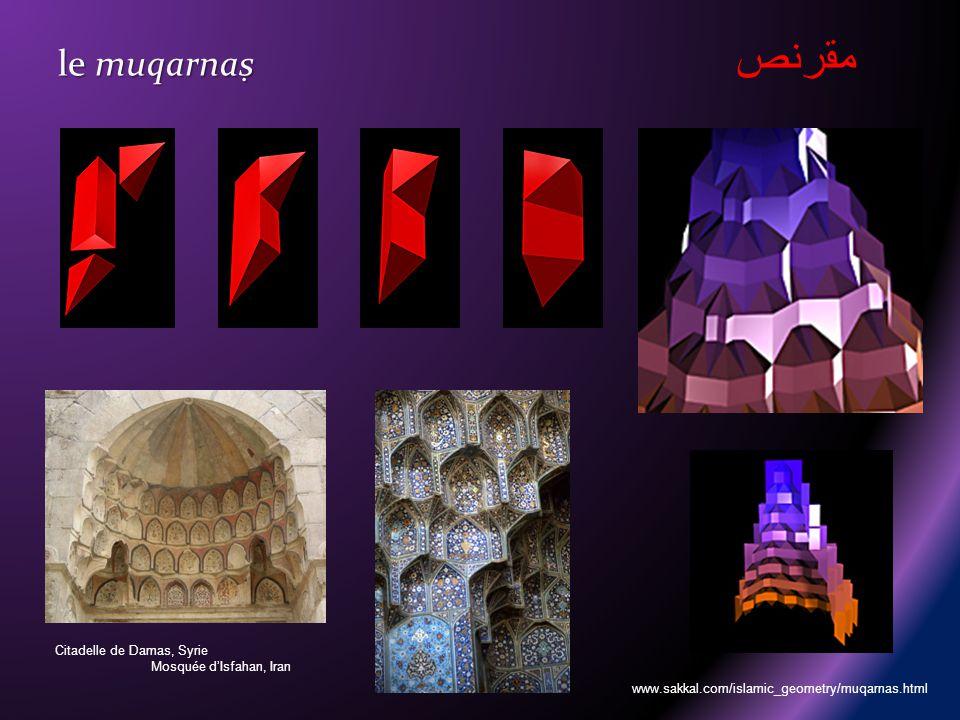 مقرنص le muqarnas Citadelle de Damas, Syrie Mosquée d'Isfahan, Iran