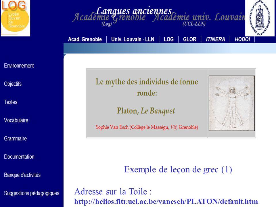 Exemple de leçon de grec (1)