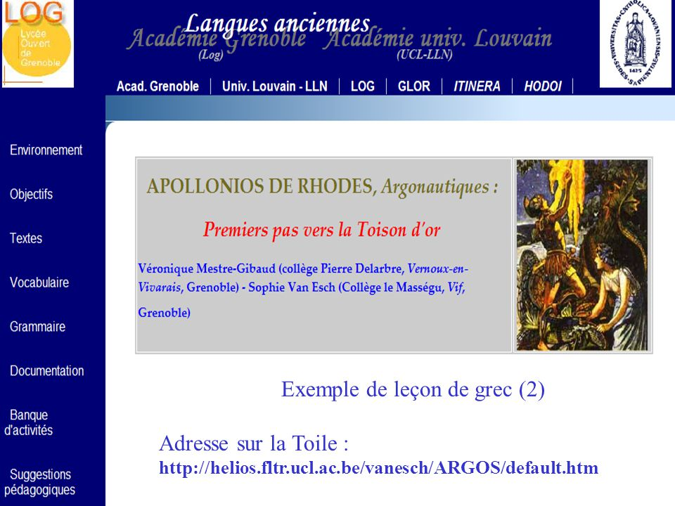 Exemple de leçon de grec (2)