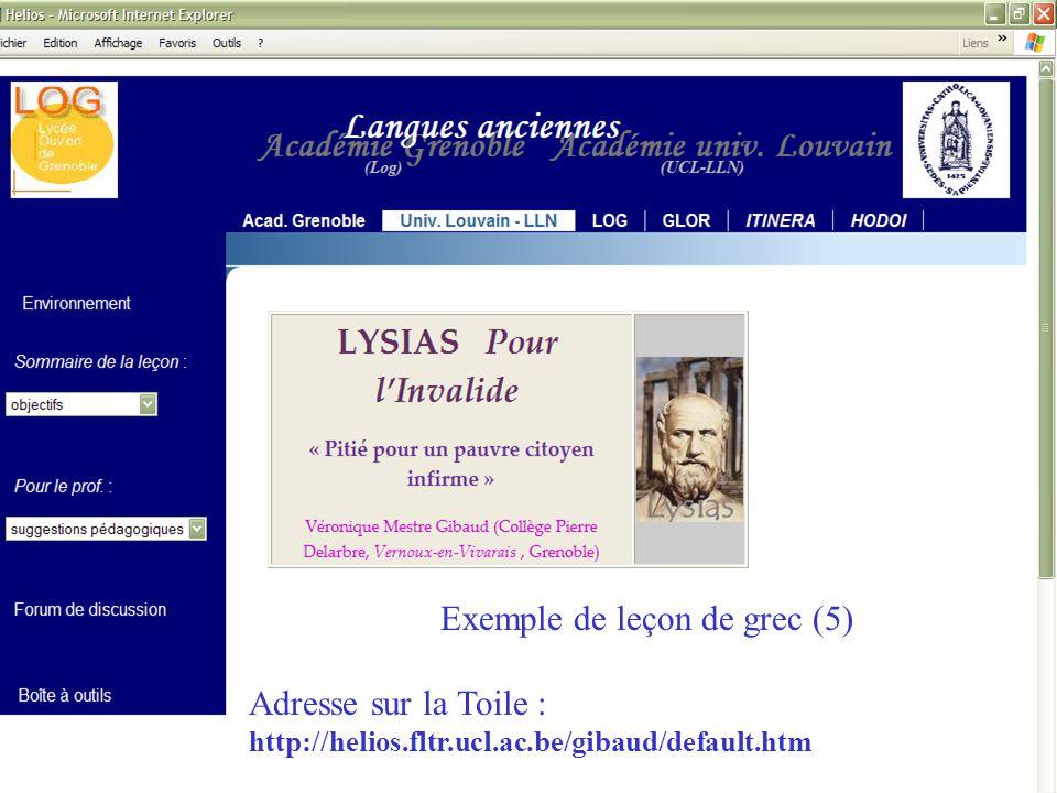 Exemple de leçon de grec (5)
