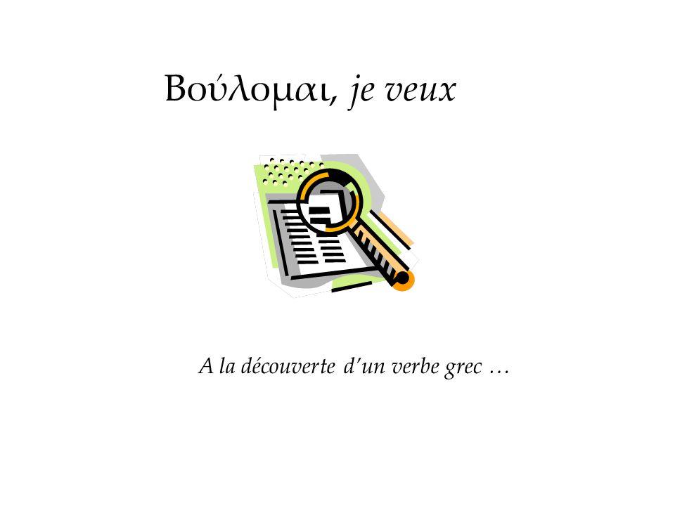 Βούλομαι, je veux A la découverte d'un verbe grec …