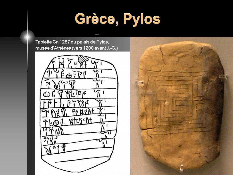Grèce, Pylos Tablette Cn 1287 du palais de Pylos,