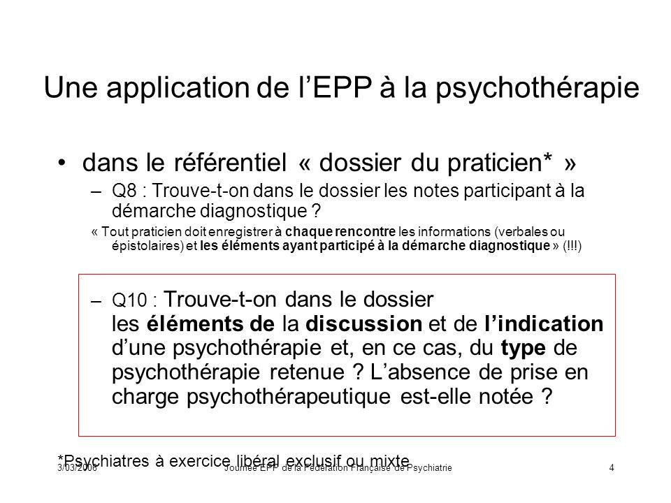 Une application de l'EPP à la psychothérapie