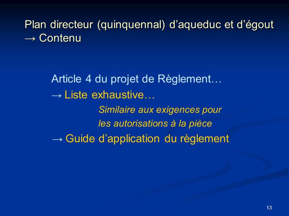 Plan directeur (quinquennal) d'aqueduc et d'égout → Contenu