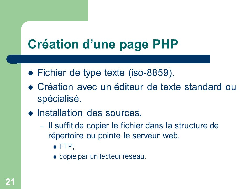 Création d'une page PHP