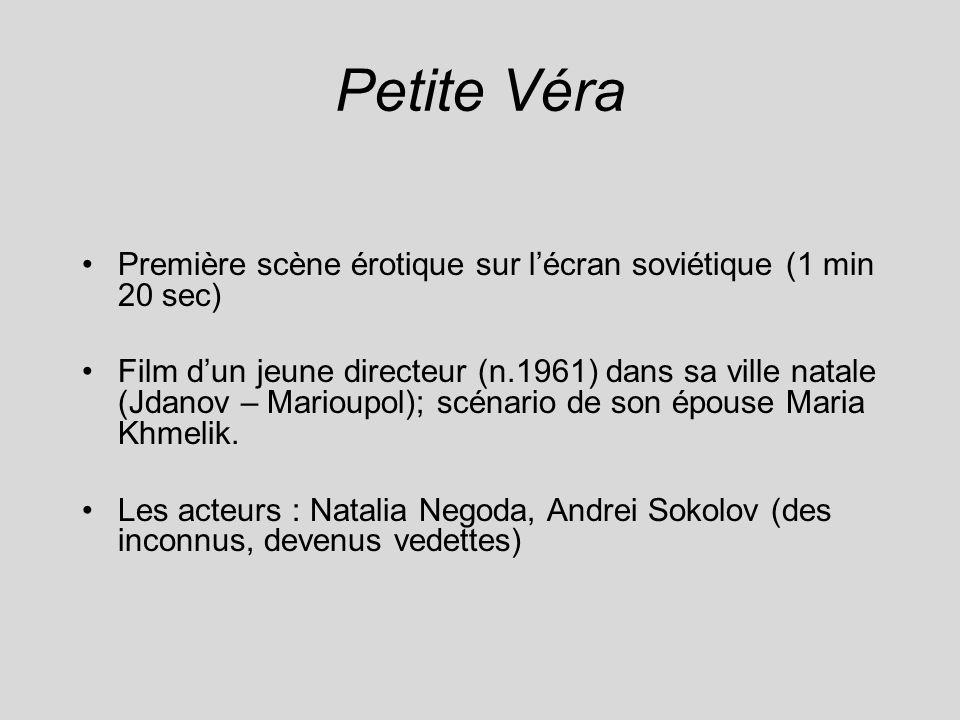 Petite Véra Première scène érotique sur l'écran soviétique (1 min 20 sec)
