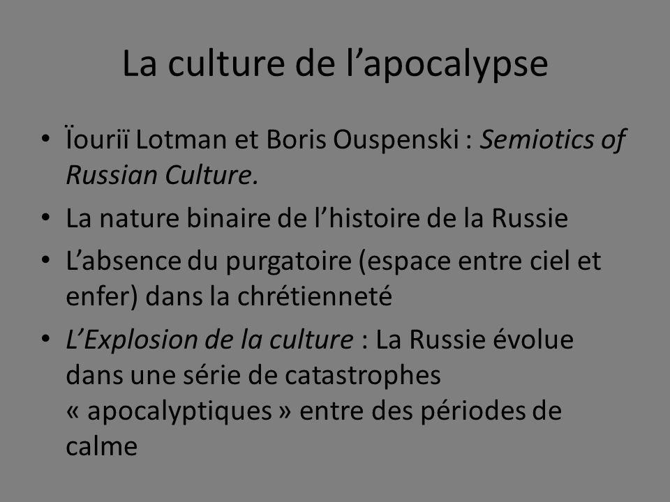 La culture de l'apocalypse
