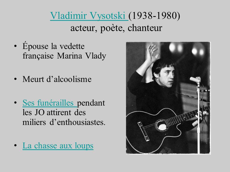 Vladimir Vysotski (1938-1980) acteur, poète, chanteur