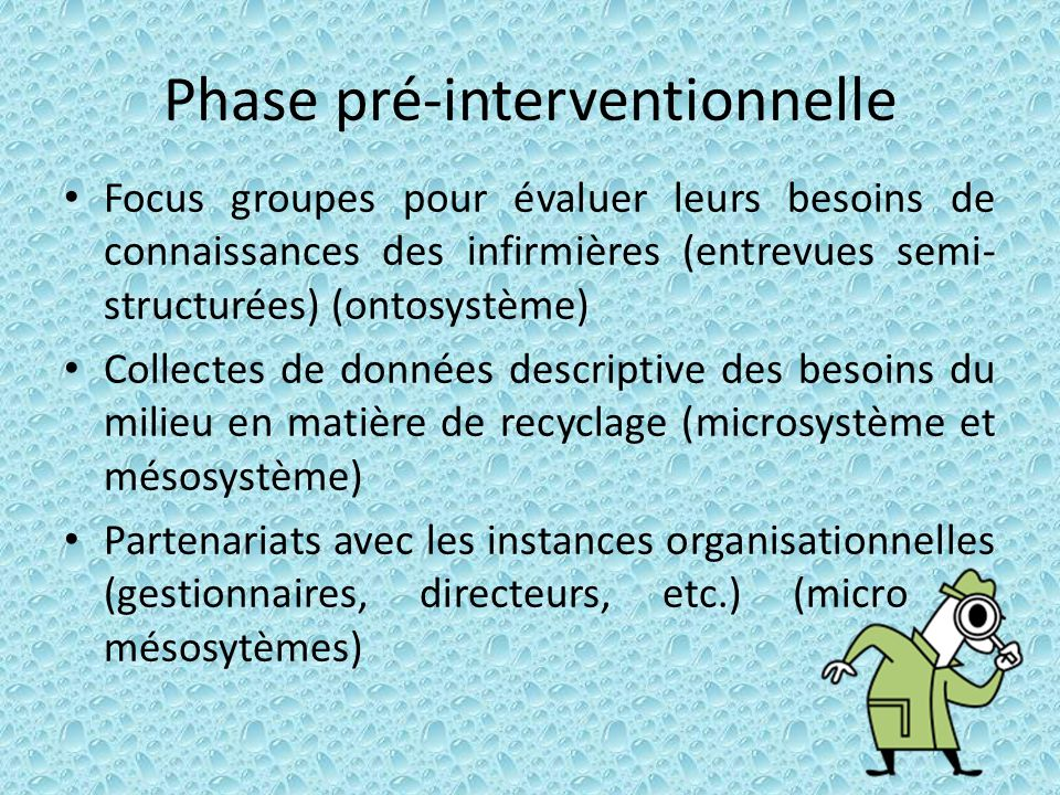 Phase pré-interventionnelle