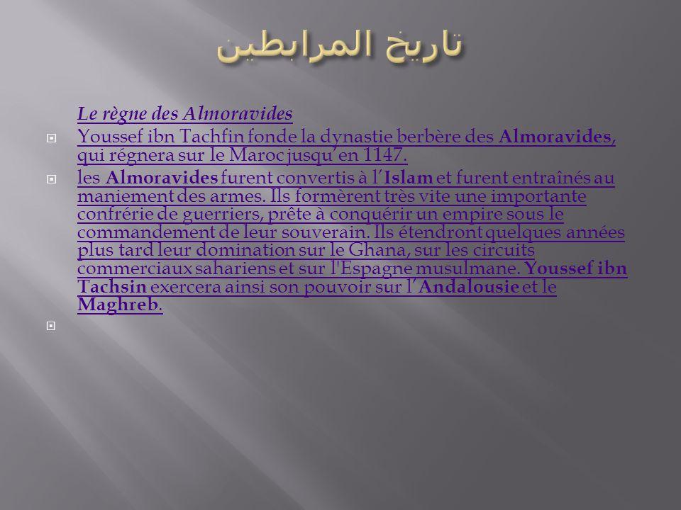 تاريخ المرابطين Le règne des Almoravides. Youssef ibn Tachfin fonde la dynastie berbère des Almoravides, qui régnera sur le Maroc jusqu'en 1147.