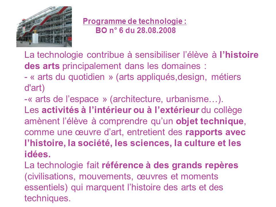 Programme de technologie :