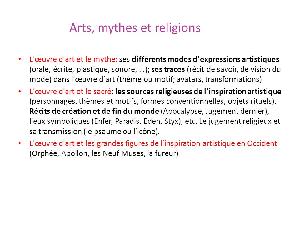 Arts, mythes et religions