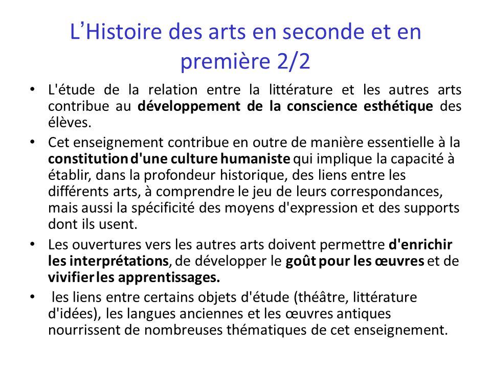L'Histoire des arts en seconde et en première 2/2