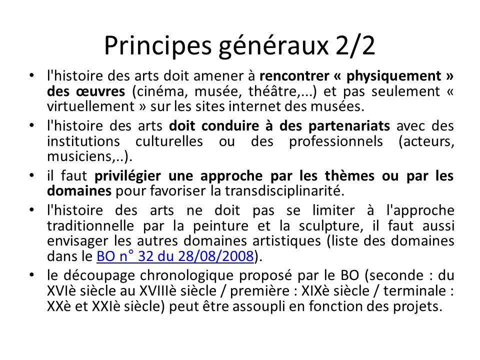 Principes généraux 2/2