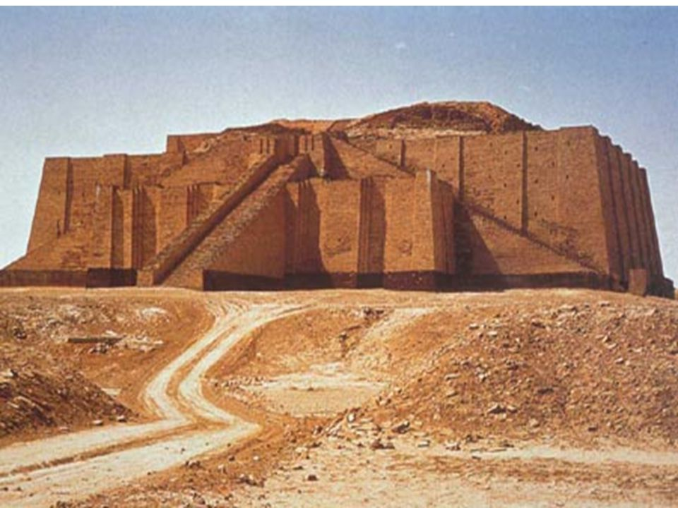 Ziggourat In the center of each city was a temple that housed the city's gods. A ziggurat was a step pyramid that was a religious temple.