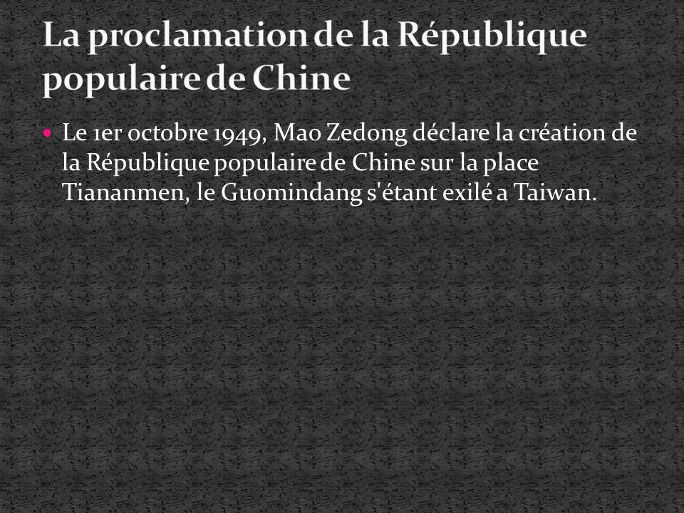 La proclamation de la République populaire de Chine