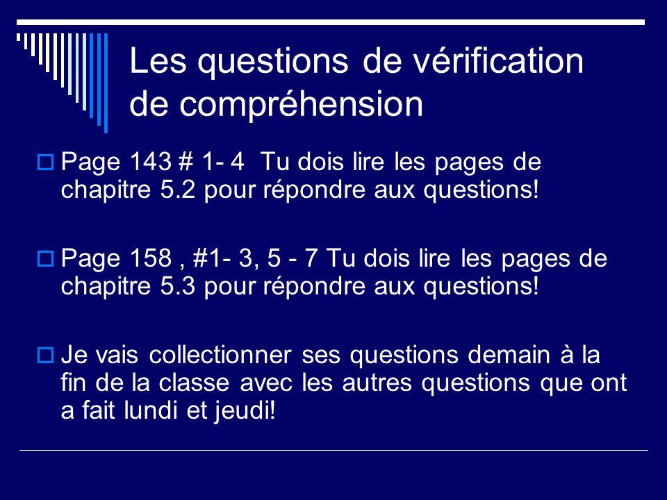 Les questions de vérification de compréhension