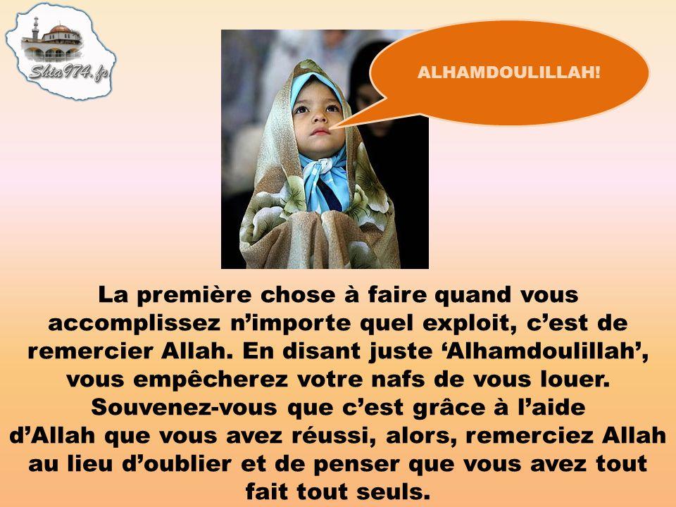 ALHAMDOULILLAH!