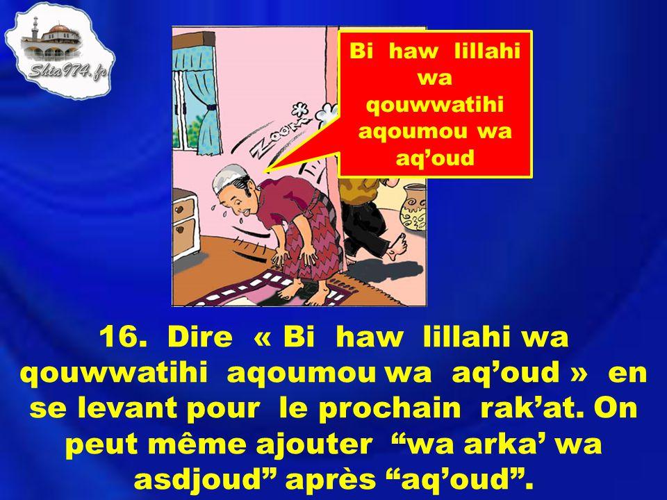 Bi haw lillahi wa qouwwatihi aqoumou wa aq'oud