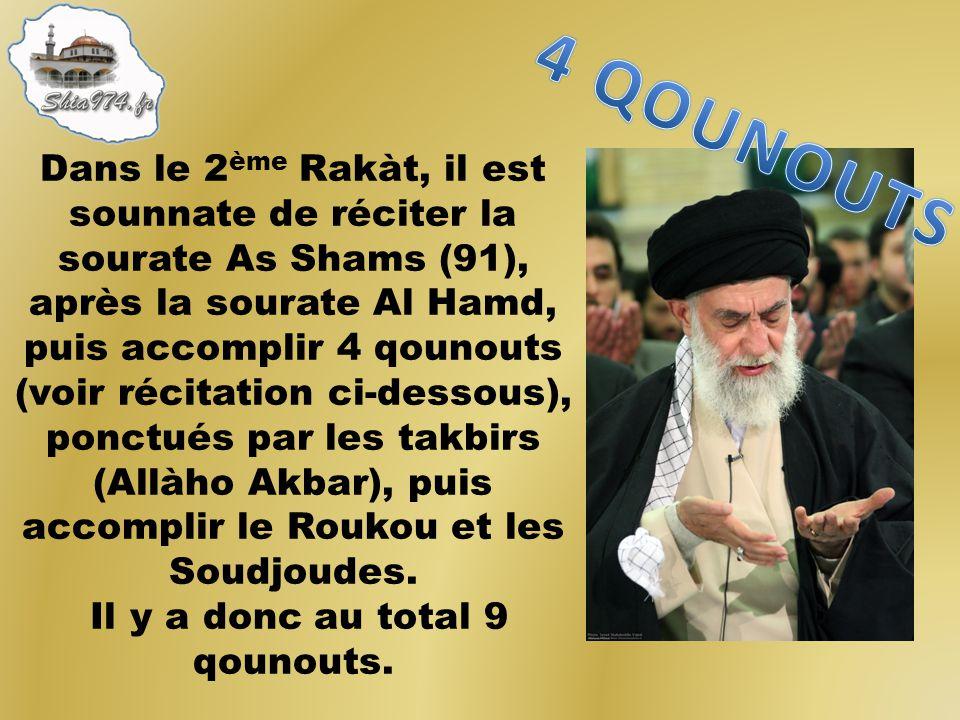 4 QOUNOUTS