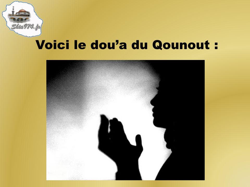 Voici le dou'a du Qounout :