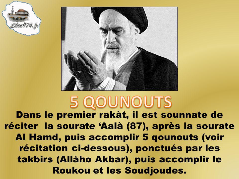 5 QOUNOUTS