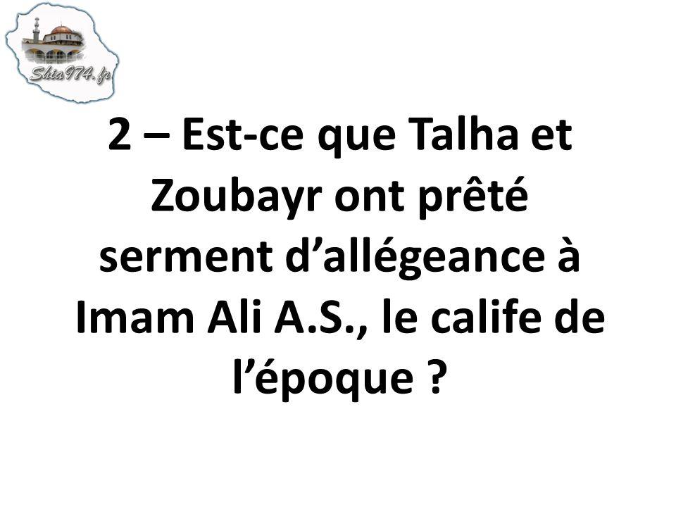 2 – Est-ce que Talha et Zoubayr ont prêté serment d'allégeance à Imam Ali A.S., le calife de l'époque