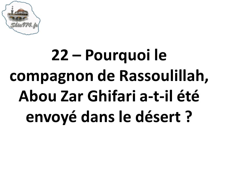 22 – Pourquoi le compagnon de Rassoulillah, Abou Zar Ghifari a-t-il été envoyé dans le désert