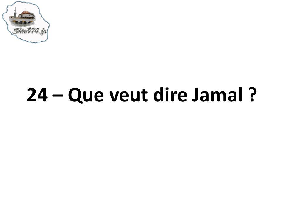 24 – Que veut dire Jamal