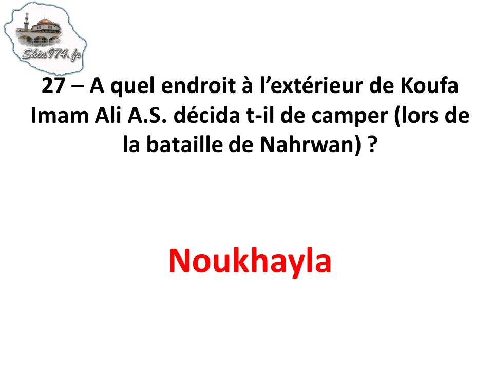 27 – A quel endroit à l'extérieur de Koufa Imam Ali A. S