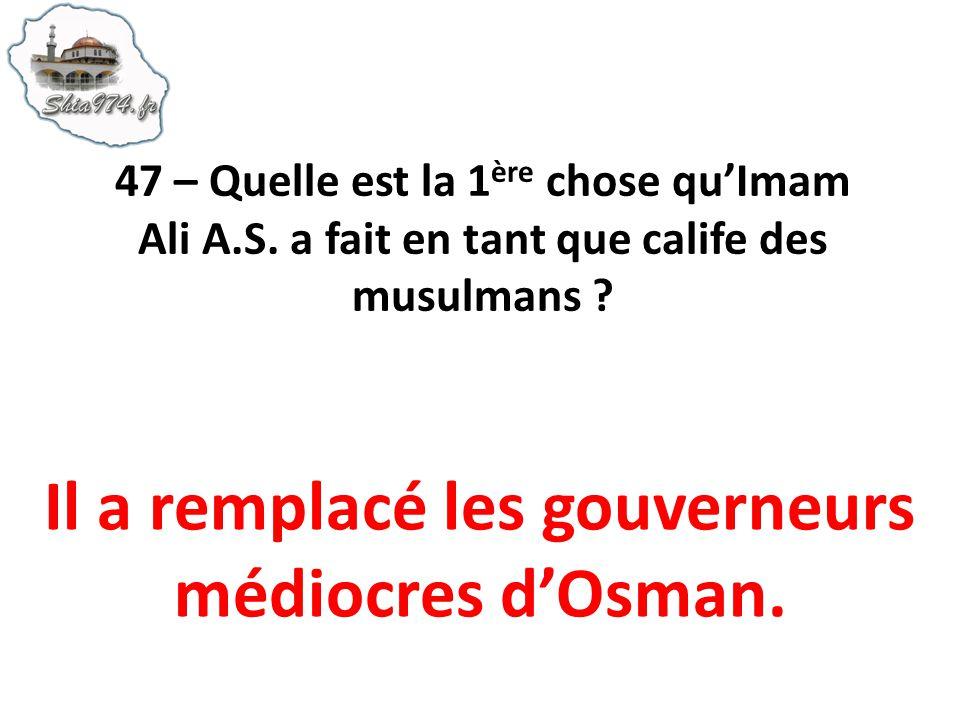 Il a remplacé les gouverneurs médiocres d'Osman.