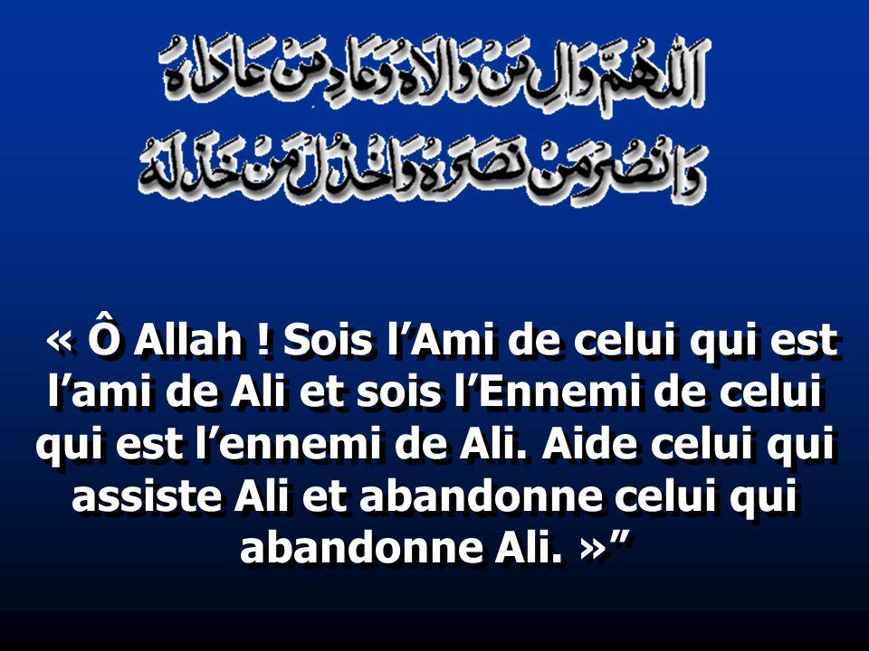 « Ô Allah .