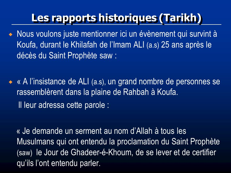 Les rapports historiques (Tarikh)