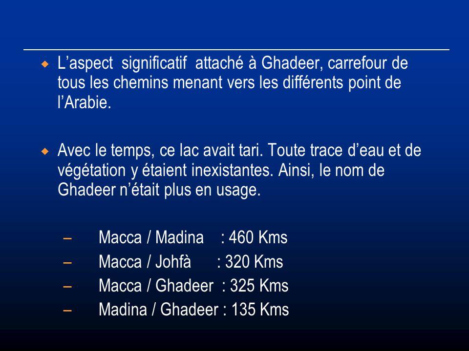 L'aspect significatif attaché à Ghadeer, carrefour de tous les chemins menant vers les différents point de l'Arabie.