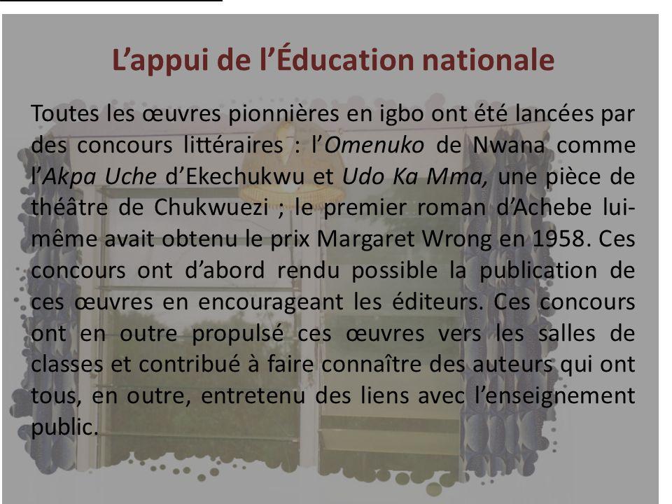 L'appui de l'Éducation nationale