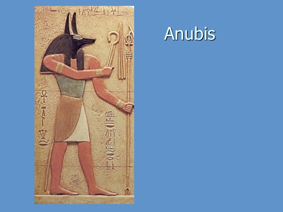 Anubis Les dieux égyptiens sont pour plusieurs des hybrides.