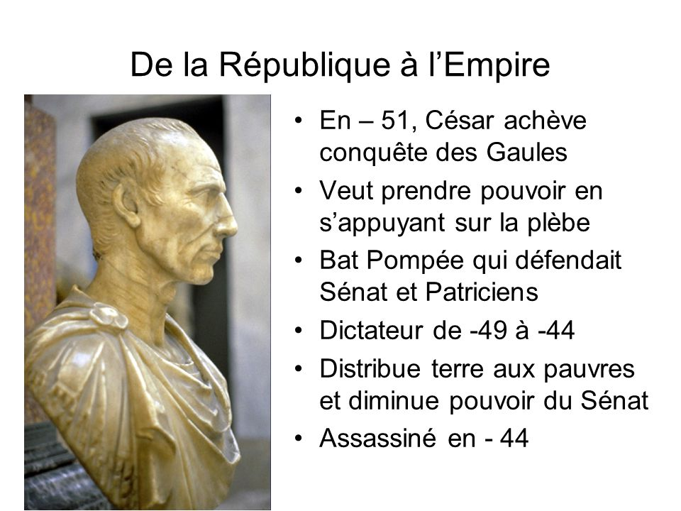 De la République à l'Empire