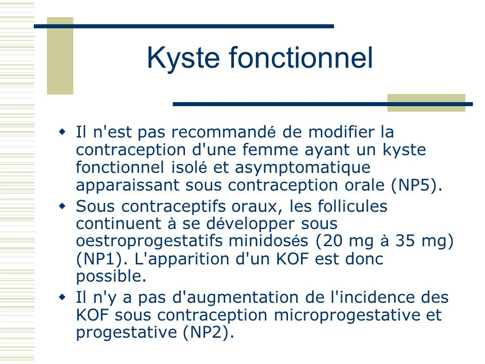 Kyste fonctionnel