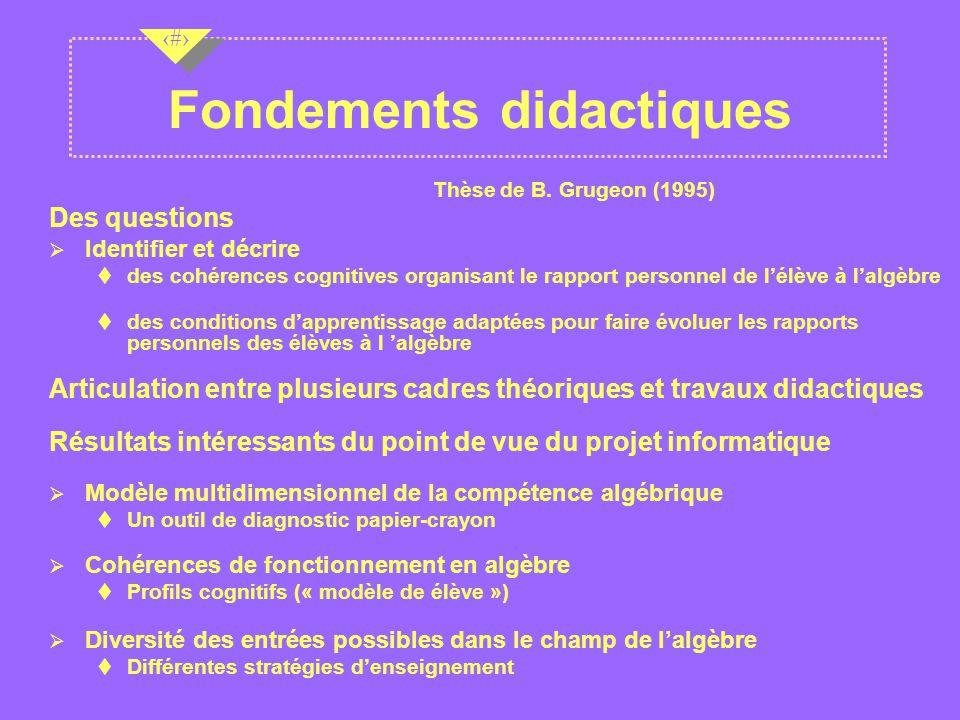 Fondements didactiques